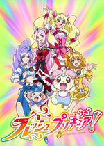 Fresh Pretty Cure Poster 2