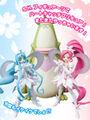 Bandai shf cure cure blossom01