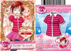 DDPC-card-set3-18