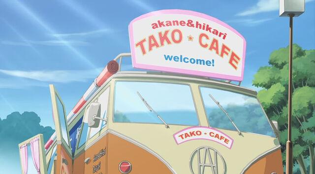 File:Tako cafe.jpg