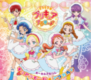 KiraKira☆Pretty Cure A La Mode Vocal Album 1 Cure A La Mode☆A La Carte