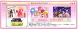 GoPri Episode Post-50 Wallpaper Collection
