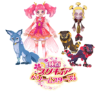 Pretty Cure Dream Stars Original Profile