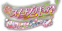 Suite Pretty Cure♪: Melody♪ Collection