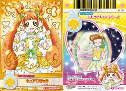DDPC-card-set3-08