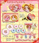 KKPCALM Valentine's Day Himari & Ichika Special