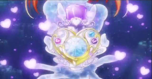 File:Ako is cure module.png