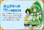 Cure March Kiseki no Mahou