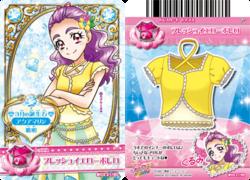 DDPC-card-set3-21