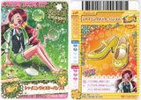 Summercard31