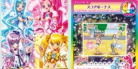 Promotion Card Suite Pretty Cure