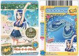 Summercard33