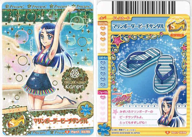 File:Summercard33.jpg