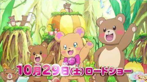 Mahoutsukai Precure Movie CM-0