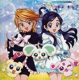 FutariwaPreCure Drama CD 2.jpg