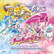 Heartcatch OST 2