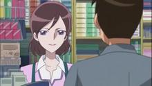 Haruna working