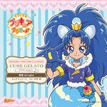 Cure Gelato Sweet Etude 3