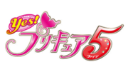Yes! Pretty Cure 5 logo