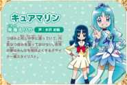 Cure Marine KIseki no Mahou