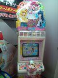 Gamemachine