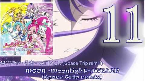 Thumbnail for version as of 00:28, January 3, 2013