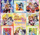 Futari wa Precure Max Heart Vocal Best!!