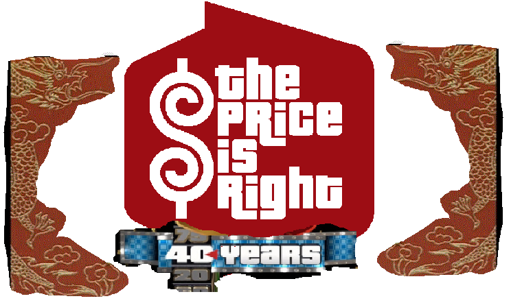 the price is right holiday logos and phrases the price