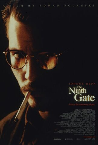 File:Ninth gate ver3.jpeg