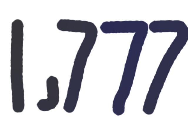 File:1777.JPG