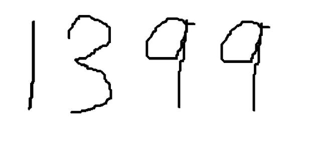 File:1399.png