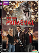 Primeval-Series5-ChineseDVD
