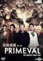 Primeval-Series2-ChineseDVD