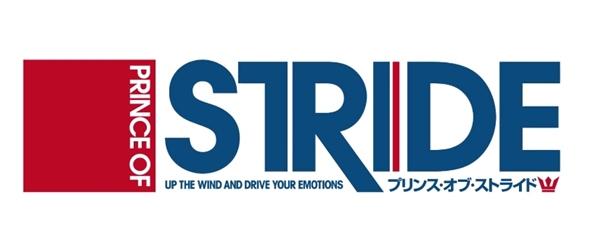 File:Prince of Stride logo.jpeg
