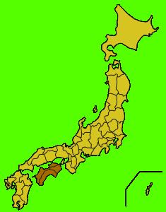 File:Shikoku.png