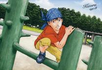 Kaoru age 8