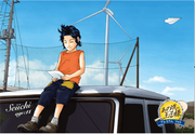 Seiichi age 11