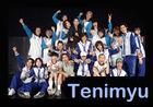 Tenimyu