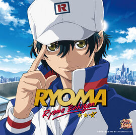 Ryoma cover