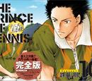 Perfect Edition Season 1 Volume 10