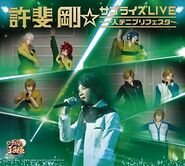 TK Live CDDVD