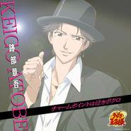 Charm point wa naki bokuro cover