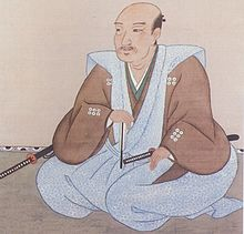 File:Sanada Yukimura.jpg