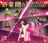 TK Live CDBlu-ray
