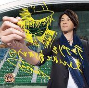 Konomi (DVD)