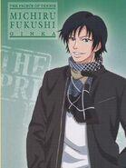 Fukushi Michiru profile