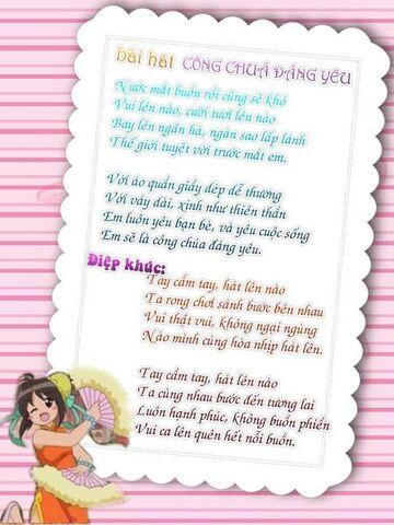 File:Ori princess song vi.jpg