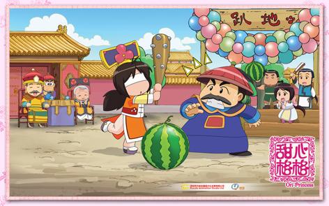 File:Ori-princess hit watermelon.jpg