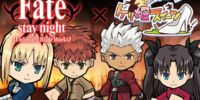 Fate/Stay Night (UBW) (Collab)