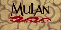 Mulan (film)